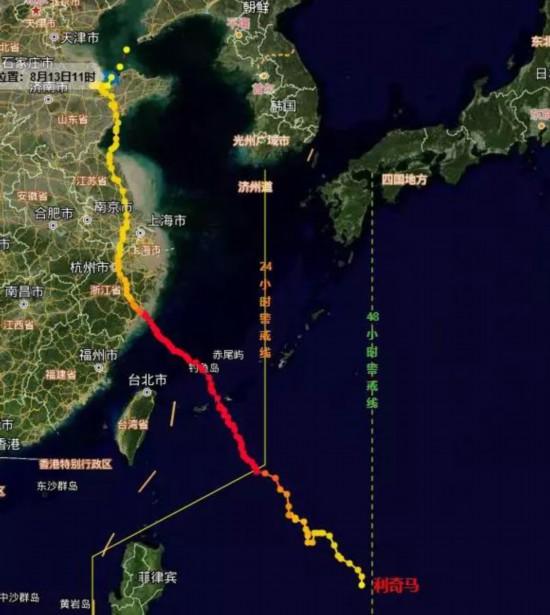 关注 超强台风 利奇马 的影响评估出来了