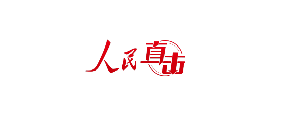 """四問上海迪士尼:翻包、""""雙標"""",憑什麼?!"""