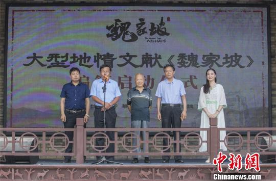 http://www.weixinrensheng.com/lishi/590091.html
