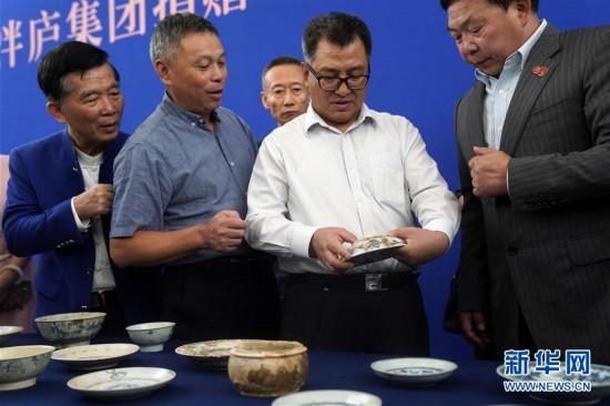 (文化)(2)190余件清代沉船瓷器入藏国博
