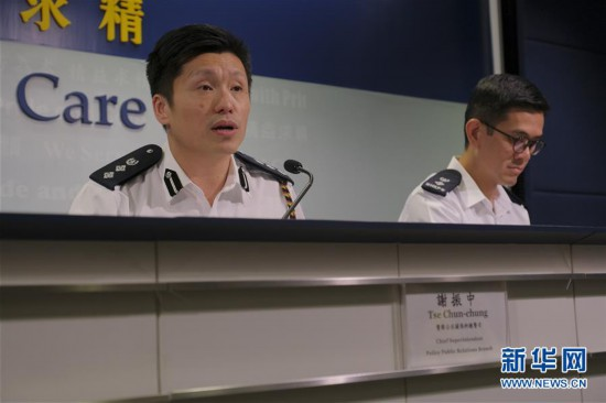 (图文互动)19人在香港法院提堂 涉嫌暴动、袭警等罪