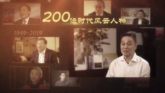 """纪录片《激荡中国》:每个人都是大时代的""""踏浪者"""""""