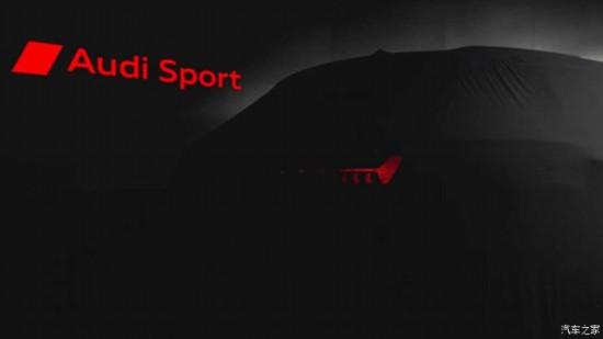 新奥迪RS 6 Avant预告