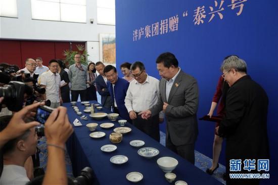 (文化)(3)190余件清代沉船瓷器入藏国博