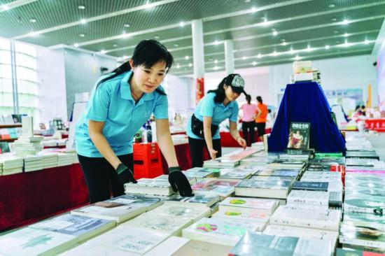 第九届惠州书展即将开幕