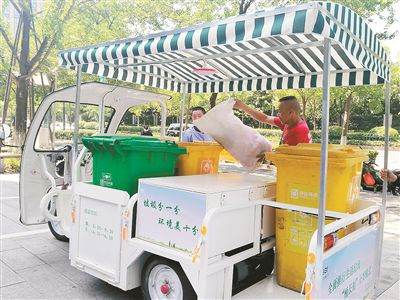 杭州江干202条道路要撤掉2598个垃圾桶