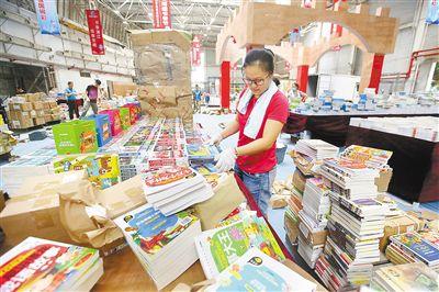 http://www.880759.com/caijingfenxi/9435.html