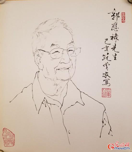 艺术与医学在巅峰握手 书画大师范曾为郭应禄院士画像