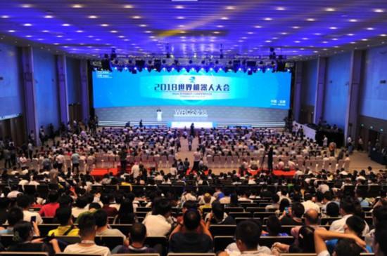 辛国斌:把握机遇应对挑战共同推动机器人产业健康发展