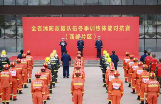 河南总队举行全省消防救援队伍片区体能对抗赛