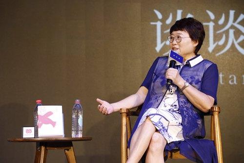 李银河:女性要依靠独立工作争取平等地位