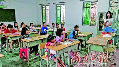 贫困大学生反哺家乡 免费开展少儿英语辅导