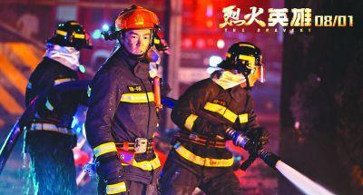 《烈火英雄》:主流大片向消防员
