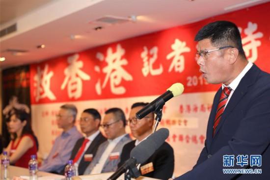 """(圖文互動)(1)香港多個主要同鄉社團聯合發聲:""""反暴力 救香港"""""""