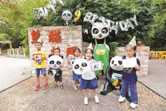 """大熊猫""""园舟""""在深圳过9周岁生日"""