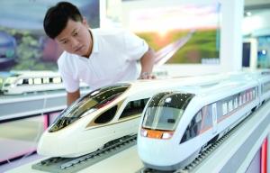 2019西安国际科学技术产业博览会开幕_中华商业网