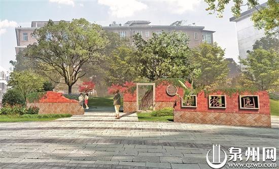 """泉州新建口袋公园下月陆续开放 古城再添三片""""绿肺"""""""