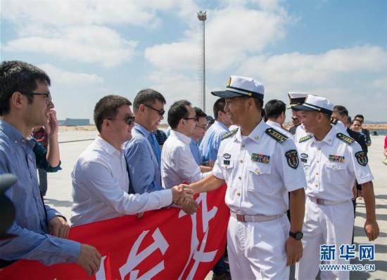 中国海军西安舰抵达埃及亚历山大港