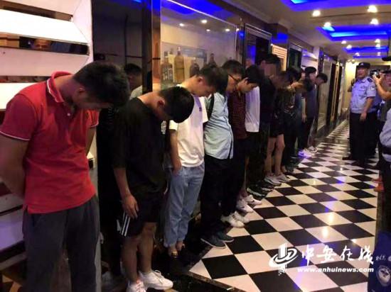 合肥出动150余名警力突袭娱乐场所 拘留涉赌涉黄人员16人