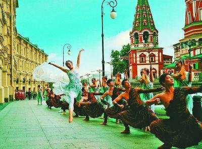 舞剧《遇见大运河》打动莫斯科观众