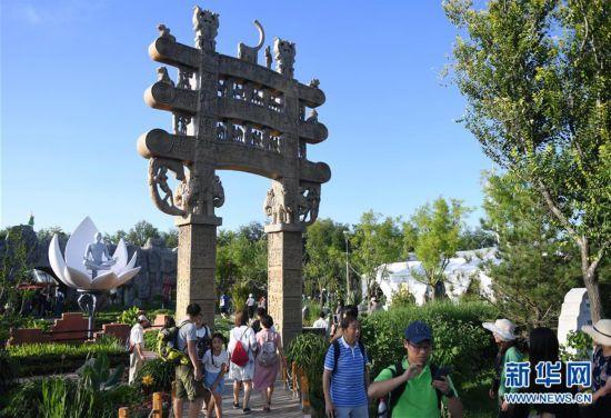 """(北京世园会)(5)北京世园会迎来""""印度国家日"""""""