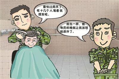 特长兵的烦恼有谁懂?