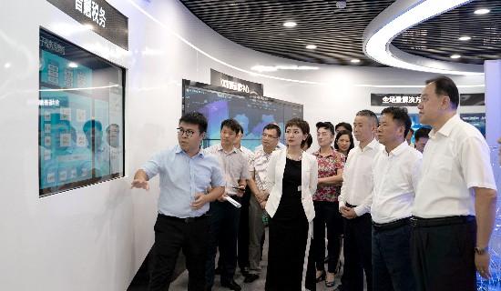 广西税务局与华为签订战略合作框架协议