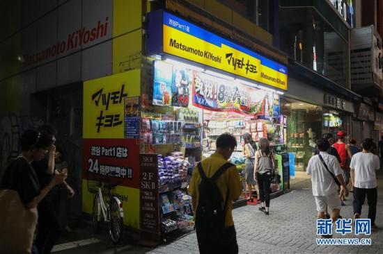 (国际)(7)日本东京:夜幕下的熙攘繁华