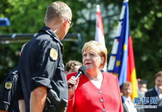 (国际)(1)德国联邦政府举办开放日活动