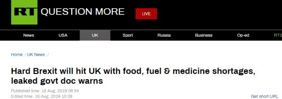 """英政府報告遭泄露:""""硬脫歐""""可能導致國內糧食、藥品等短缺"""