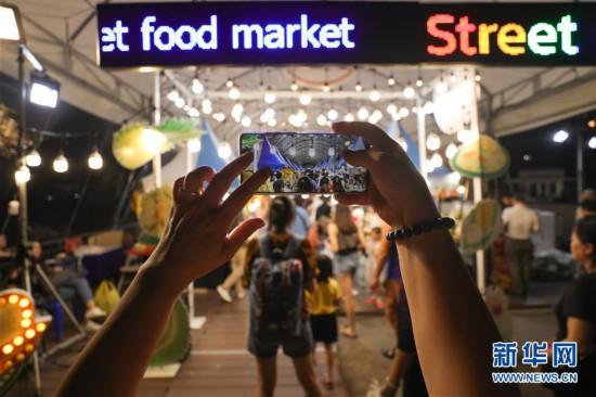 (国际)(2)多姿多彩的曼谷夜市