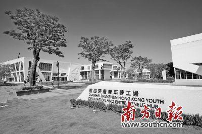珠三角9市均将建设港澳青年创新创业基地
