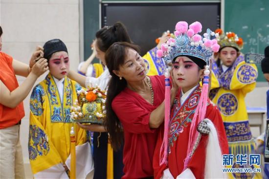 (教育)(1)河北邯郸:乡土文化润暑假