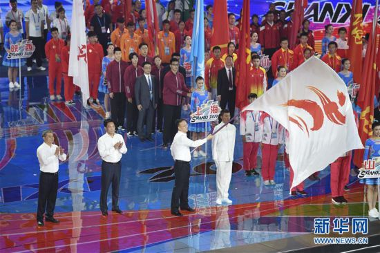 (二青会)(1)第二届全国青年运动会闭幕式举行