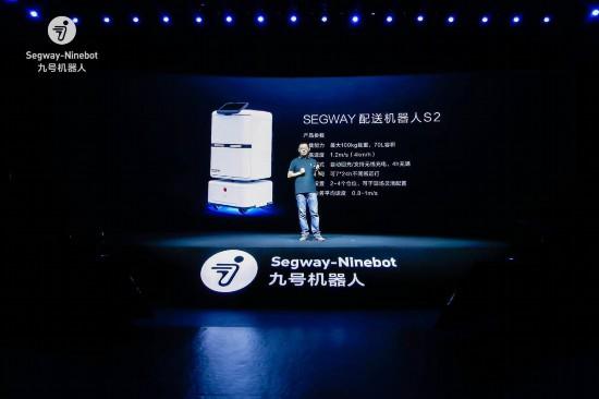 九号机器人发布配送机器人新品,开启AI运力新时代