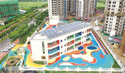 中新天津生态城新增3所幼儿园