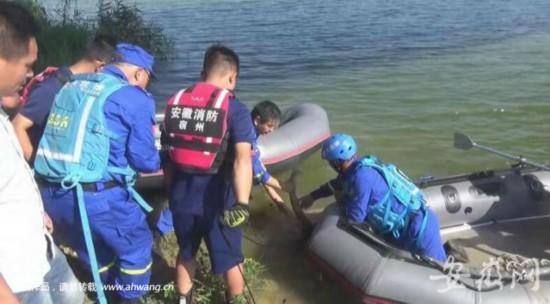 泗县2男1女3个孩子野游溺亡 最小13岁最大15岁