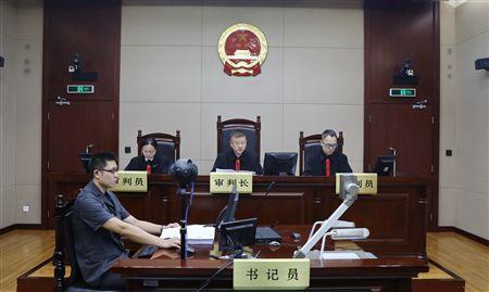 """商业同行恶意""""状告""""被上海高院判赔25万"""