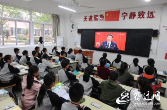 宿迁在江苏全省率先创新实施特设教师岗位制度