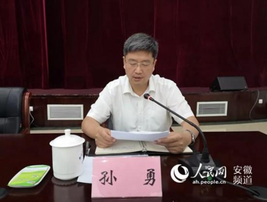 孙勇任安徽省黄山市委副书记(图/简历)