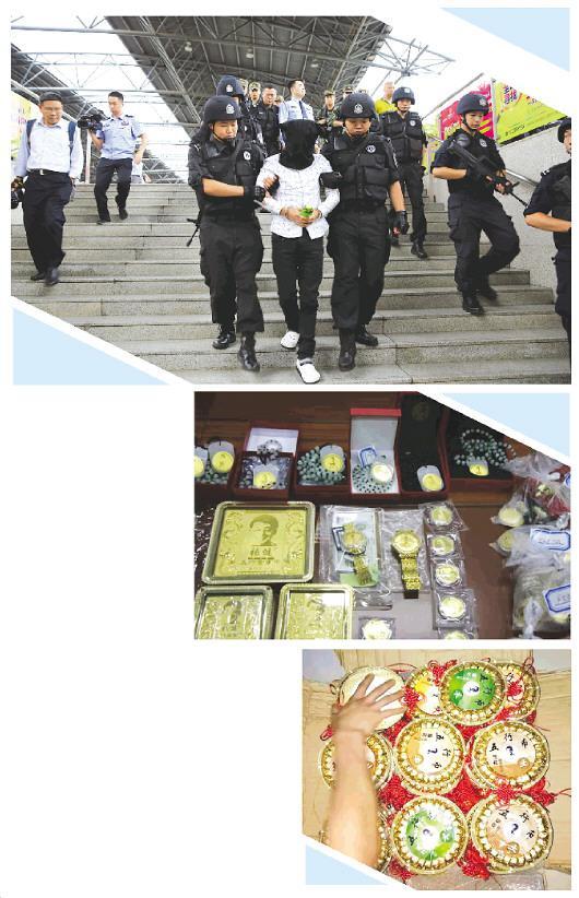 湖南:揭穿五行金币买卖假象