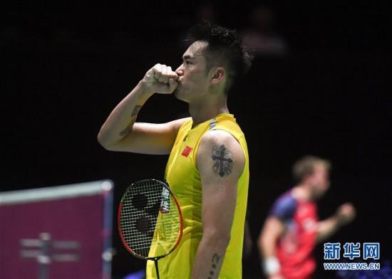 (体育)(3)羽毛球――世锦赛:林丹晋级