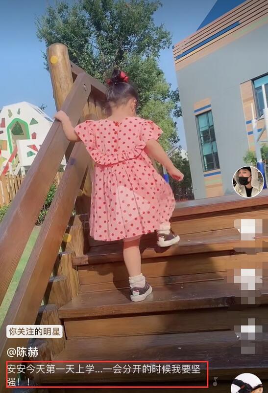 陈赫张子萱送女儿上幼儿园晒视频表达不舍心情