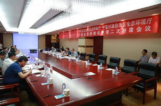 http://www.hjw123.com/huanjingyaowen/40004.html