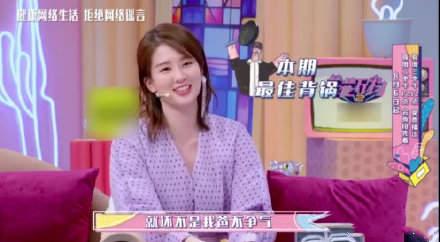 """喬欣回應富二代身份自稱小康家庭 否認父母幫買""""女一號"""""""