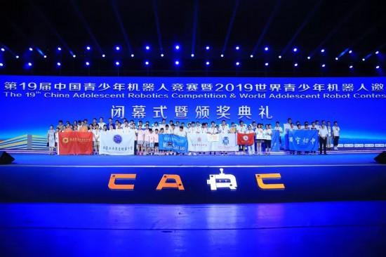 """金牌数量""""零""""突破!宁夏青少年在第19届中国青少年机器人竞赛创佳绩"""