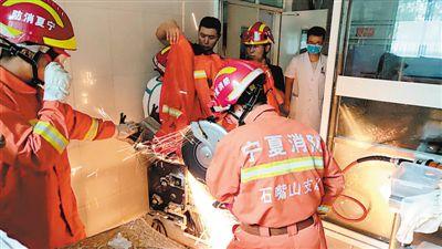 石嘴山消防20分钟紧急救援