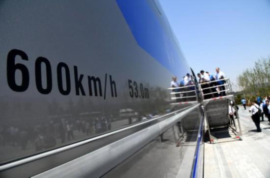 这是在山东青岛拍摄的我国时速600公里高速磁浮试验样车(5月23日摄)。新华社发