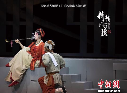 领衔京剧《新龙门客栈》史依弘以新故事展国粹之美