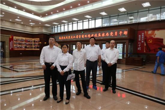 """黑��江省高�人民法院第163次"""""""